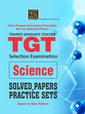 TGT Science book