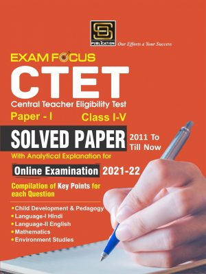 CTET Paper Solved papers