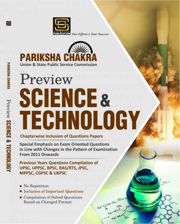 UPSC Science Book